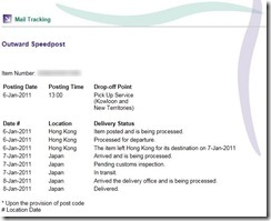 Hong Kong Post追跡サービス画面